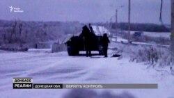 Росія піде з Донбасу в 2019-му?