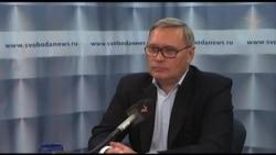 Михаил Касьянов об оппозиции в путинской России