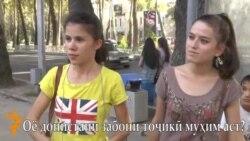 Оё донистани забони тоҷикӣ муҳим аст?