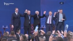 Ердоган: автопатот меѓу Белград и Сараево е проект за мир
