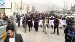 Protestë e ish-punëtorëve qeveritarë në Kabul