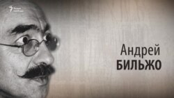 Культ Личности. Андрей Бильжо