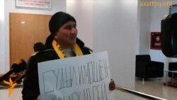 Акция протеста в Верховном суде