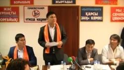 """Полемика вокруг """"пропаганды гомосексуализма"""" в Казахстане"""