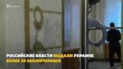 Büyük deñişim: Rusiye Ukrainağa 35 mabüsni teslim etti (video)