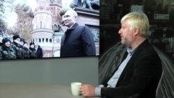 Кандидат Путин