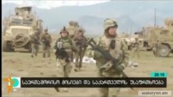 Վրաստանի օգնությամբ Ադրբեջանում ԻՊ-ի հավաքագրած անձ է ձերբակալվել