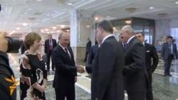 Porošenko i Putin se rukovali na samitu u Minsku