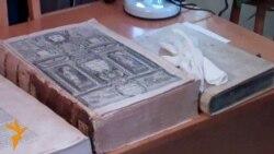 У Національній історичній бібліотеці показали стародруки