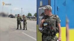 Борьба с коррупцией на админгранице с Крымом (видео)