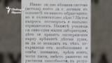 Balgarska Nezavisimost Newspaper, 20.04.1908