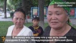 Асылхан Садыкова (Киргизстан)