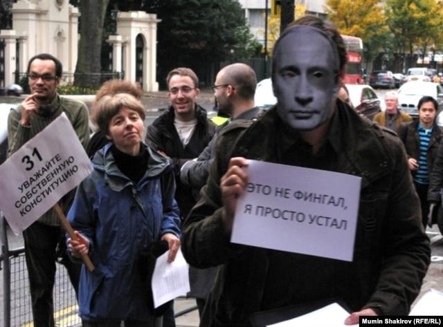 Пикет в Лондоне на фоне российского посольства