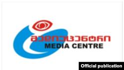 Logo-ul organizației neguvernamentale Media Center, Tbilisi, Georgia.