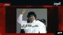 Ndonëse nuk i dihet vendndodhja, Gadafi ka dërguar audio-mesazh.