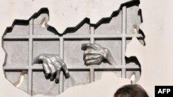 Ресейдің Ставрополь қаласындағы советтік қуғын-сүргін құрбандарына арналған ескерткіш.