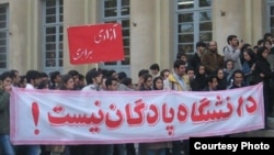 "Students protest in a Tehran university. The banner reads, ""The university is not a barracks"". Undated"