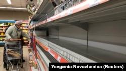 Московский супермаркет, 18 марта