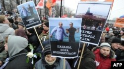 Opposition activists protested in Vladivostok on December 10.