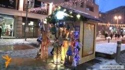 Տոնական տոնավաճառը կգործի մինչեւ հունվարի 13-ը