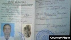 Свидетельство ходатайствующего о признании его беженцем в России, выданное Абдрэшиду Кушаеву 10 августа 2015 года миграционной полицией Омской области.