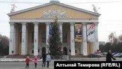 А. Малдыбаев атындагы опера балет театры.