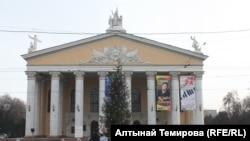 Бишкектеги Абдылас Малдыбаев атындагы опера жана балет театры
