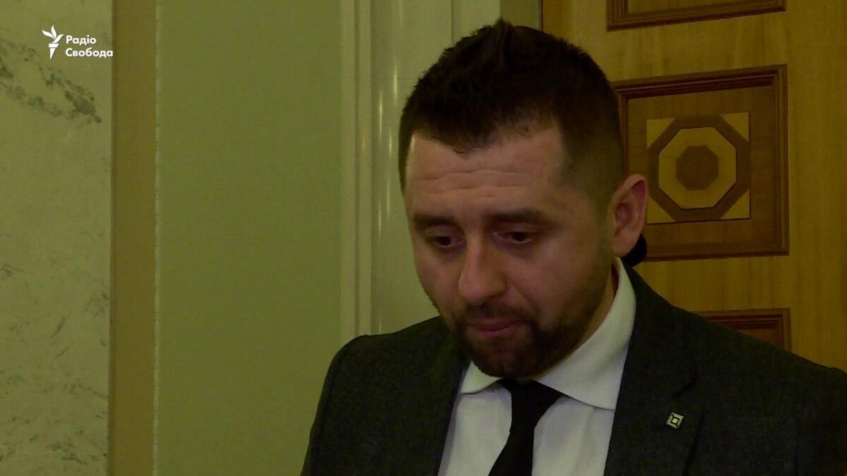«Он имеет право оставаться депутатом» – Арахамия рассказал, почему судимый за изнасилование Иванисов не составляет мандат – видео