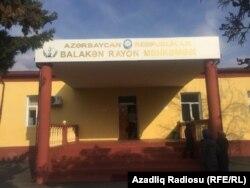 Balakən rayon məhkəməsi