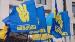 «Свобода» пікетувала російське посольство