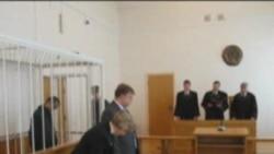 Belarusian Court Rejects Yuzepchuk's Appeal