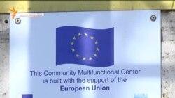 Помощь ЕС и особенности местного характера