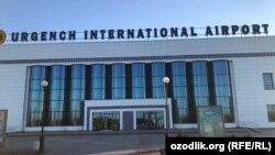 Международный аэропорт Ургенч.