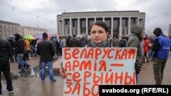 Алена Луцковіч на акцыі «Марш абураных беларусаў»