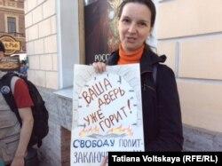 Участница пикетов в Петербурге