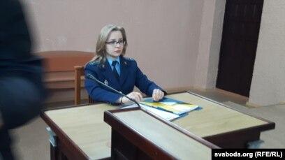 Прадстаўніца пракуратуры Кацярына Мельнікава