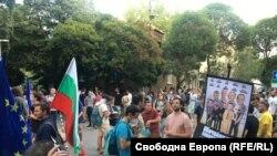 """Протестът пред """"Осемте джуджета"""""""