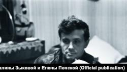 Всеволод Некрасов. 60-е. Архив Галины Зыковой и Елены Пенской
