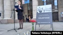 Чтение имен жертв блокады Ленинграда