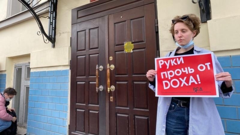 Редакторов DOXA вызвали на допрос в Следственный комитет