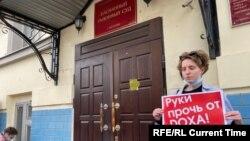Одиночный пикет у Басманного суда Москвы во время избрания меры пресечения журналистамDOXA