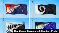 Predlozi nove zastave