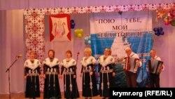 Ялтинский вокальный ансамбль «Три криницы»