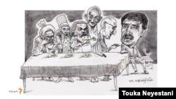 علی کشتگر و مهمانانش/ کاری از توکا نیستانی