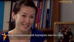 Жастардың видеопортреті: Жұлдыз Омарбекова