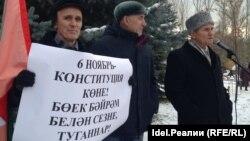 Пикет ВТОЦ в Казани, 6 ноября 2016 года