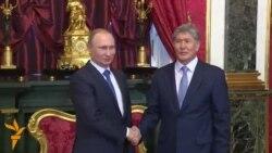 Атамбаев принял участие в саммите стран ОДКБ