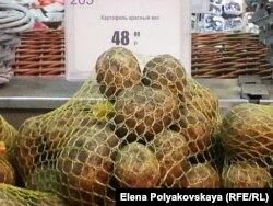 Московский дешевый картофель