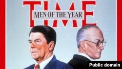 Люди 1983 года по версии журнала Тайм – Рональд Рейган и Юрий Андропов