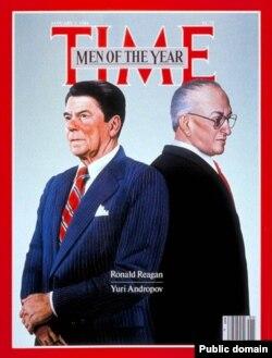 """""""Time"""" jurnalının saylarından biri,1983"""